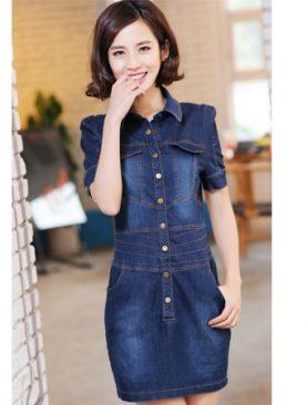 Đầm Jeans Ôm Body Sành ĐiệuD663